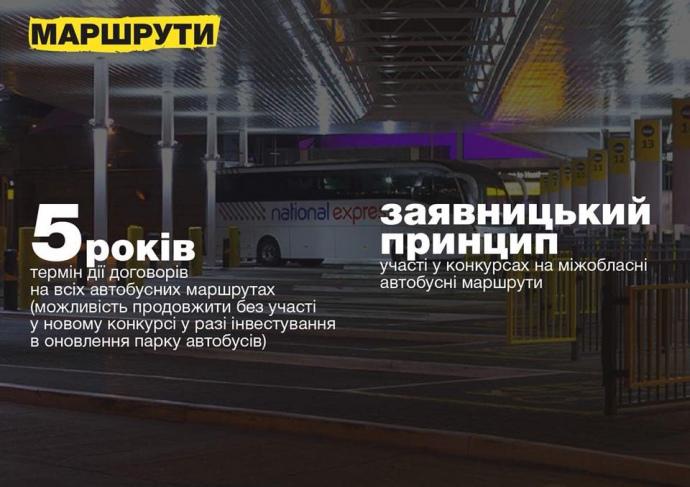 ФОТО 2222