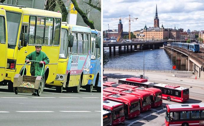 Місце зупинки перевізників Києва та Стокгольму (Швеція).