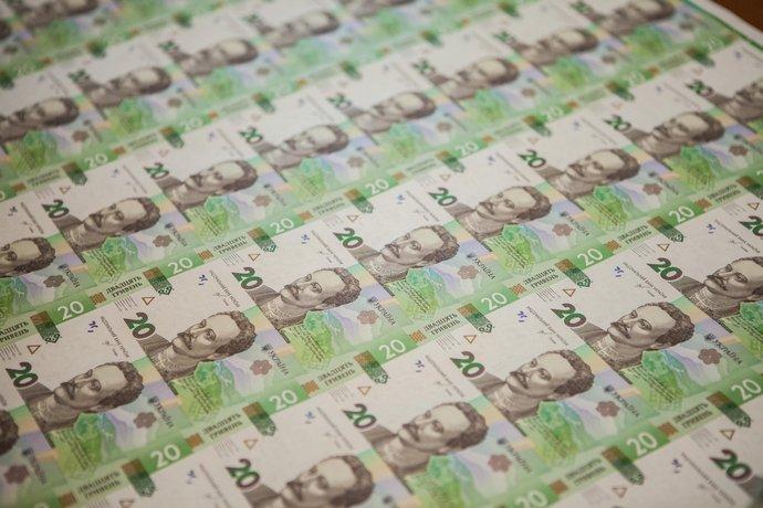 Міжбанк закрився суттєвим підвищенням курсу гривні