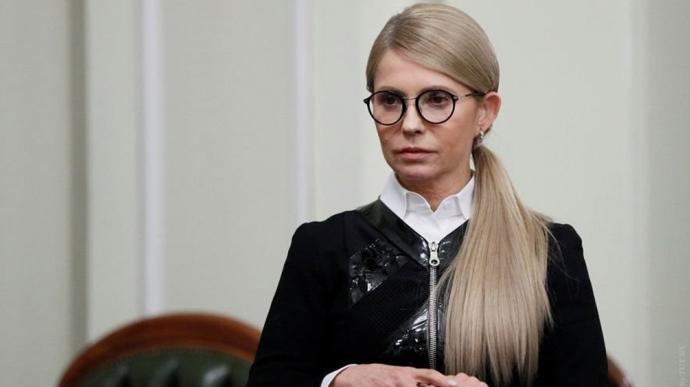 Тимошенко покращила матеріальне становище на 150 мільйонів гривень ...