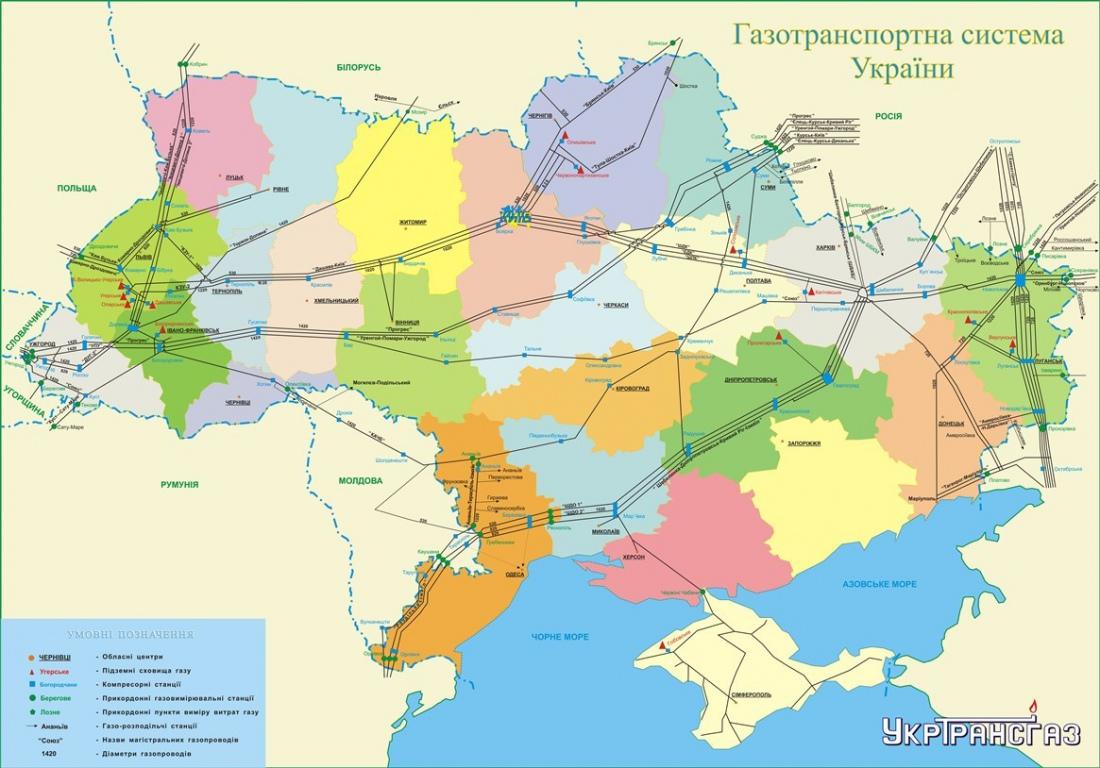 https://eimg.pravda.com/images/doc/a/3/a387f7c-ukrtransgaz-1-.jpg