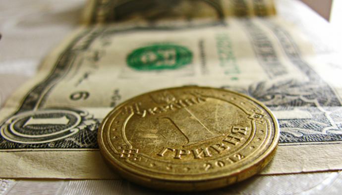 Руб. укрепился кдоллару наоткрытии торгов наМосковской бирже