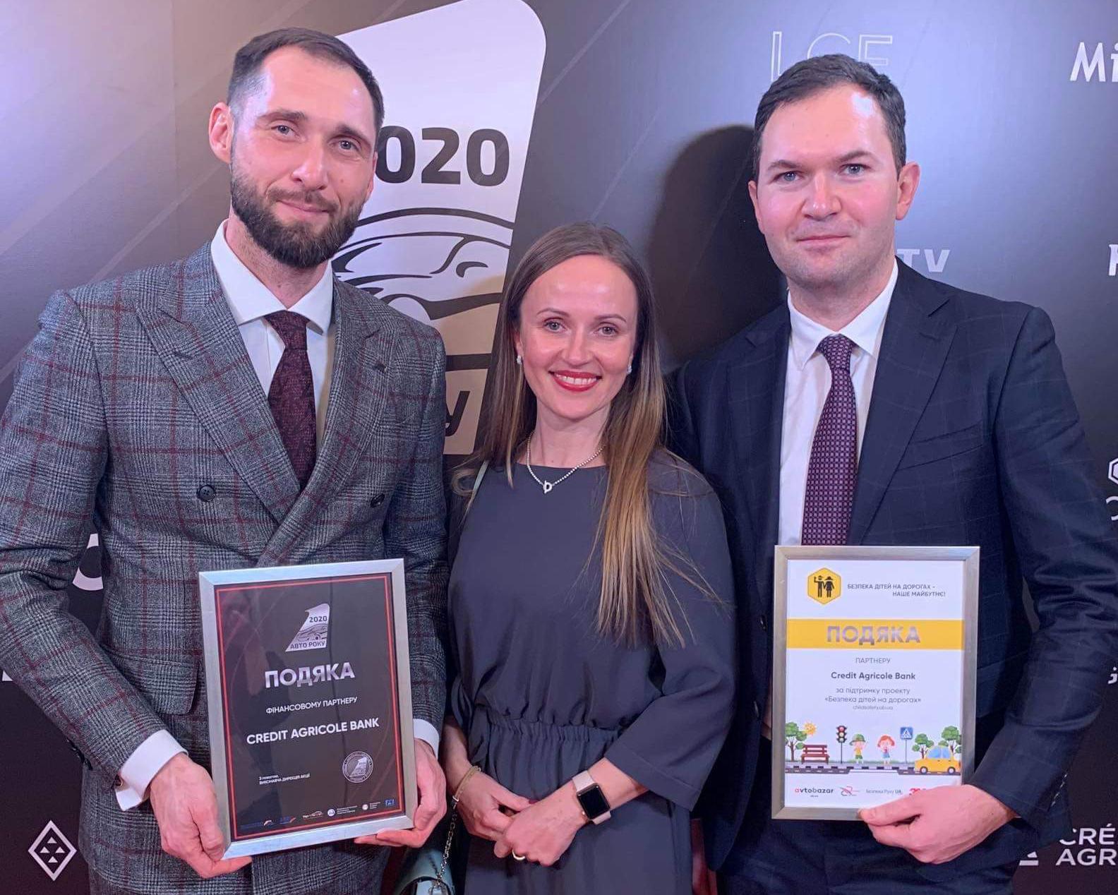 Креді Агріколь  – ексклюзивний фінансовий партнер акції «Автомобіль року в Україні»