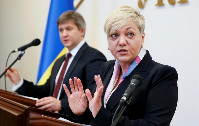 Три роки потому. 19 грудня 2016 року міністр фінансів Алекснадр Данилюк і голова НБУ Валерія Гонтарєва провели прес-конференцію щодо націоналізації банку.