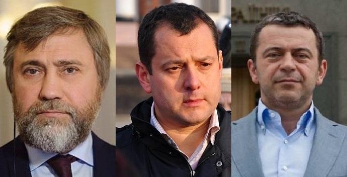 Вадим Новинський, Максим Єфімов та Сергій Мартинюк