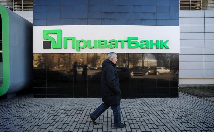 Банки запаслись рекордным объемом наличных из-за ПриватБанка— денежный клуб