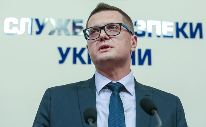 Виконувач обов'язків голови СБУ Іван Баканов