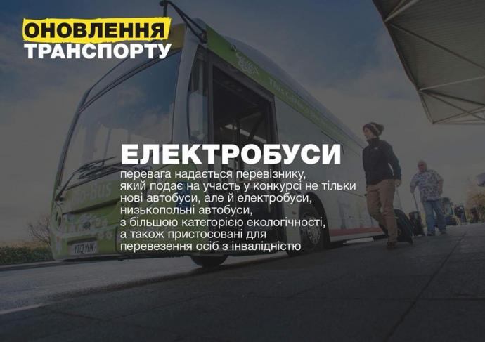 ФОТО 4444