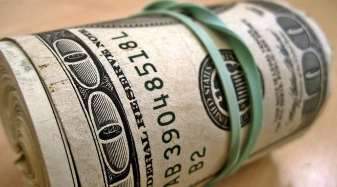 Курсы евро идоллара снизились 4-й раз  подряд