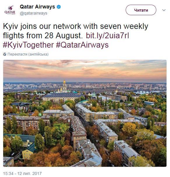Омелян назвав дату початку польотів Qatar Airways вУкраїну