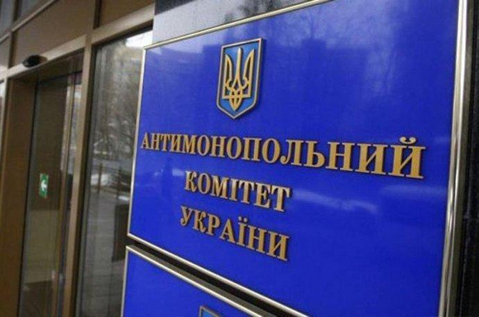 В «Нафтогазе» пояснили, почему украинцы продолжают получать завышенные платежки загаз