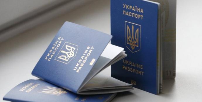 Україна значно покращила позиції усвітовому рейтингу цінності громадянства