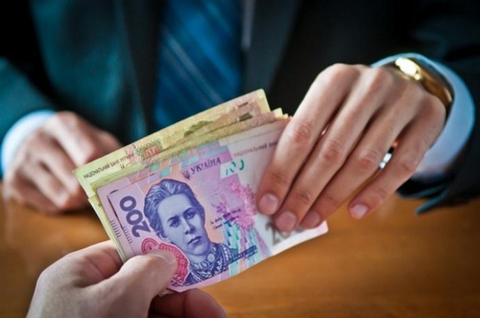 Кредиты наличными ощадбанк