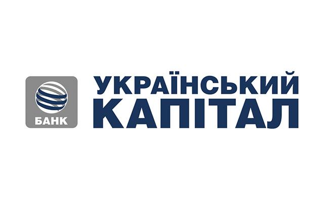 Банк «Український капітал» отримав нового голову правління