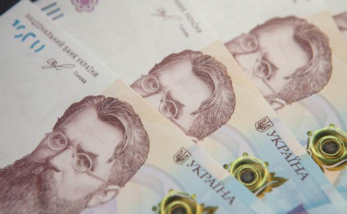 Картинки по запросу из за укрепления гривни госбюджет с начала
