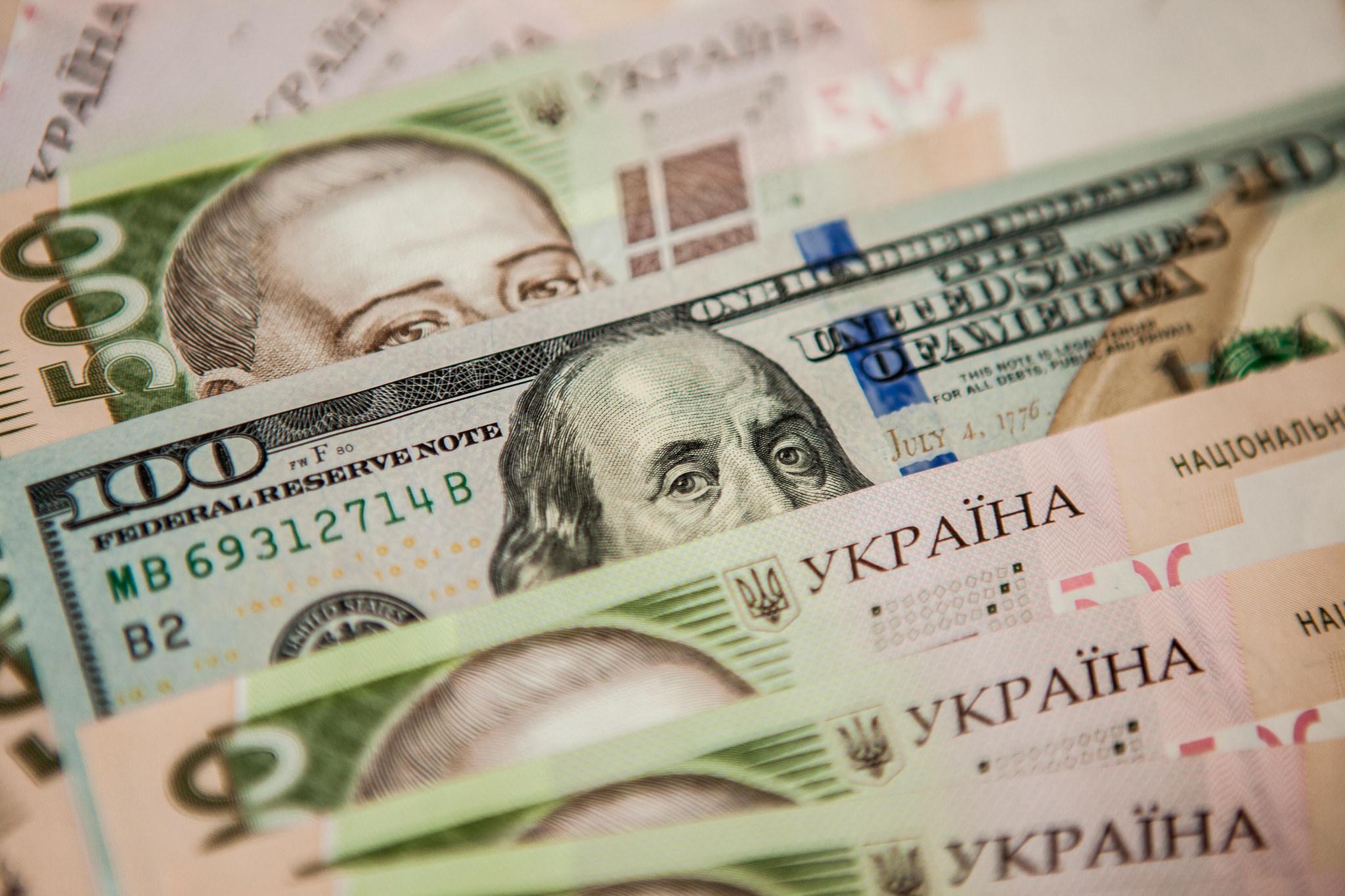 DC5m Ukraine mix in ukrainian Created at 2018-08-16 06 45 2fde13684392a