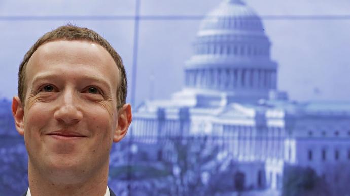 Прибуток Facebook зріс у1,6 раза