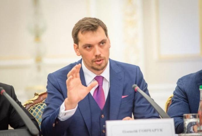 Как получить компенсацию за кредит на бизнес молдова кредит в банке взять кредит