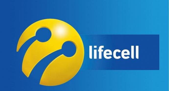 Lifecell запускає 4G нового покоління | Новини на
