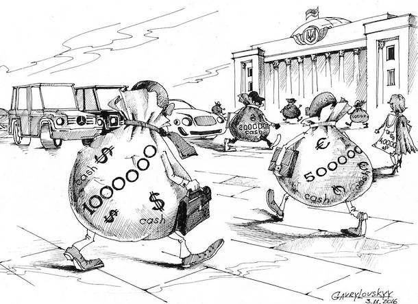 Главы парламентских фракций зарабатывают от 12,5 от 18 тысяч гривен в месяц - Цензор.НЕТ 508