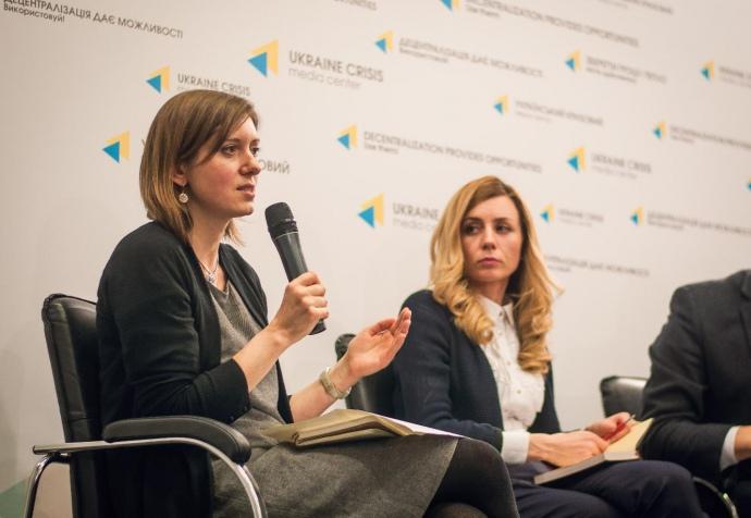 Ірина Ставчук. Прес-конференція в Українському Кризовому Медіа Центрі присвячена підсумкам СОР22.