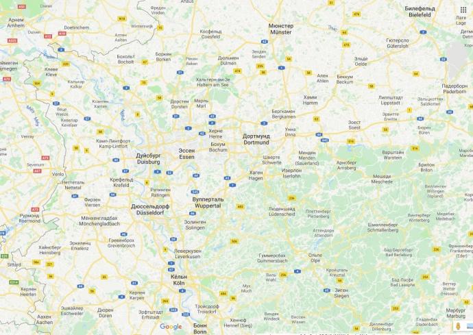 Рурская агломерация, Германия