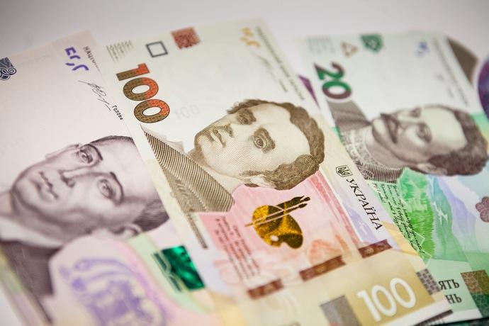 Курс доллара упал ниже 26 гривен впервые с апреля 2018-го