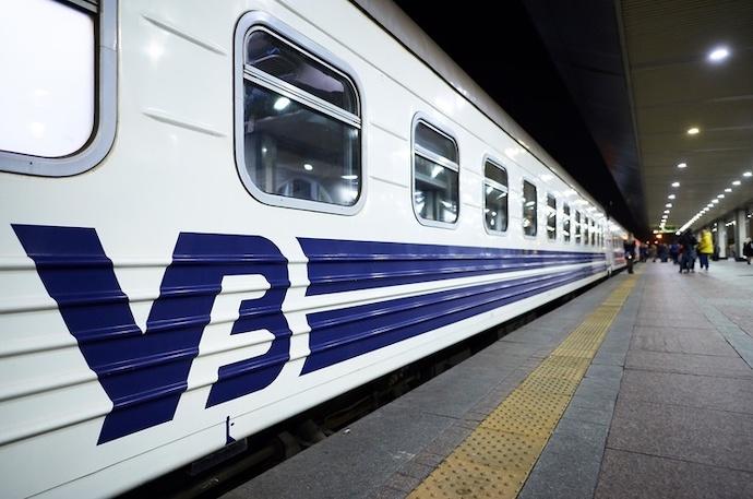 Укрзалізниця планує збільшити ціни на квитки наступного року | Економічна  правда