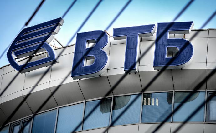 """Результат пошуку зображень за запитом """"Під час ліквідації з «ВТБ Банку» вивели понад 100 млн грн"""""""