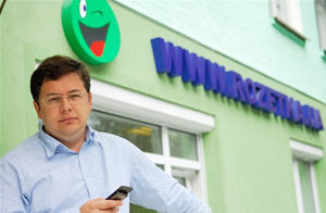 f34659449dc0 Кому принадлежит рынок украинской интернет-торговли   Экономическая ...