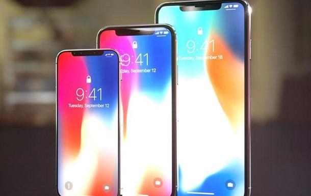 Названі ціни нових iPhone вУкраїні