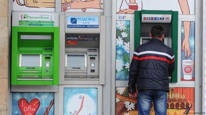 Банк моделей украина заработать моделью онлайн в куровское