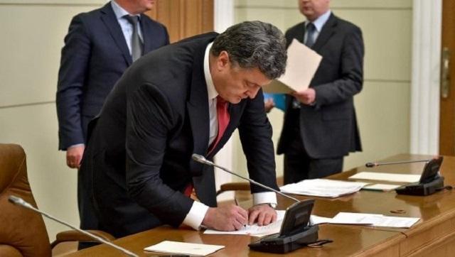 Президент підписав закон про створення кредитного реєстру НБУ