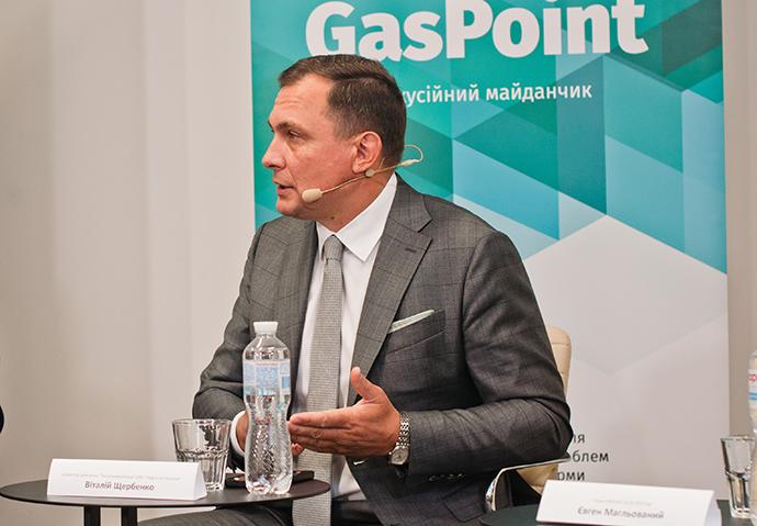 Віталій Щербенко, директор дивізіону