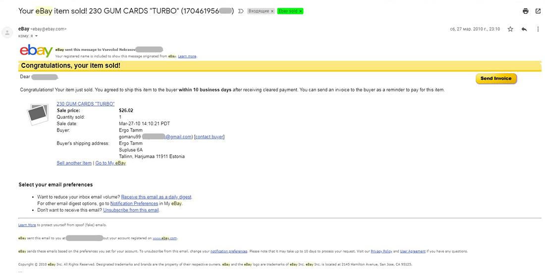 ebf54334397 Как начать продавать на eBay и выводить деньги через PayPal ...