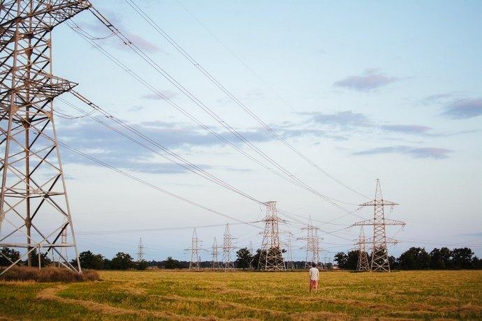 «Нафтогаз» впервый раз одержал победу тендер напоставку электрической энергии