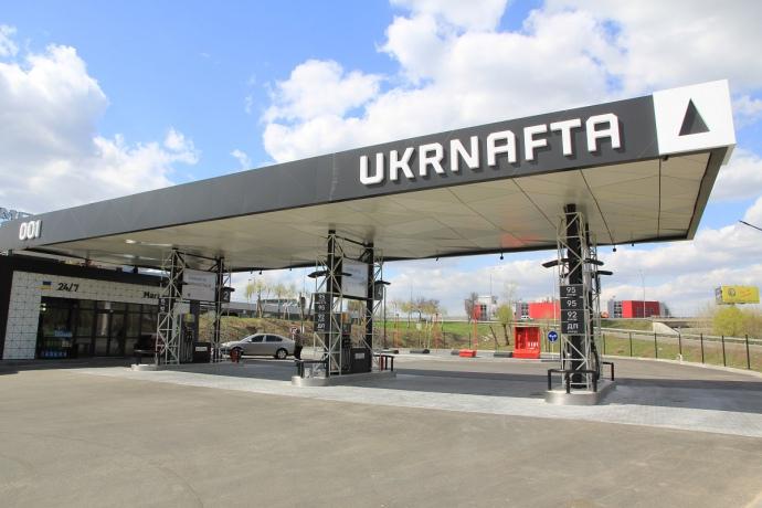 """Суд Швейцарії прийняв рішення на користь """"Укрнафти"""" за позовом Росії"""