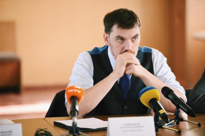 Уряд звільнив керівника Держгеокадастру в Київській області