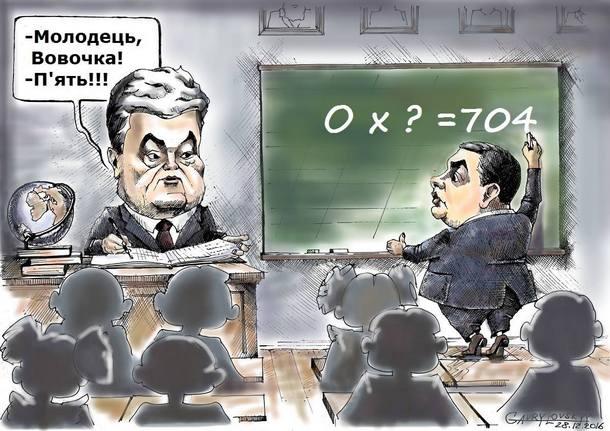 """""""Самая большая проблема Саакашвили, что он не создал сильной команды, которую имел в Грузии"""", - Омелян - Цензор.НЕТ 8778"""