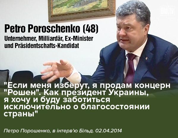 Реакция политиков на лишение Саакашвили украинского гражданства - Цензор.НЕТ 4